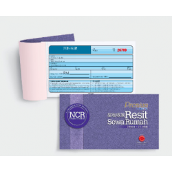 CA 3810 NCR House Rental Receipt Book (Malay, English, Chinese) Numbers