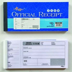 TS 7627 Twin Star Offcial Receipt